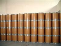 氨基酸保湿剂NMF-50